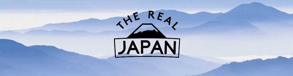 The Real Japan - Discover and Explore Japan Beyond The Cliches