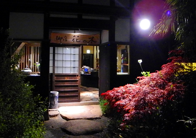 Traditional ryokan, stay in a ryokan, the real japan