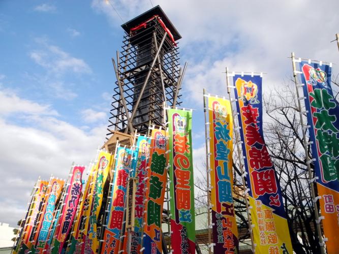 Multicoloured banners celebrate the wrestlers at Ryōgoku Kokugikan stadium, Tokyo, visiting a sumo tournament