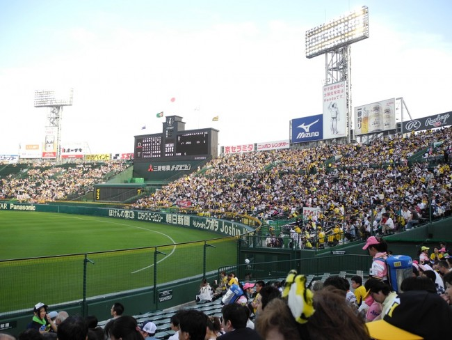 Inside Koshien Stadium - Babe Ruth played here