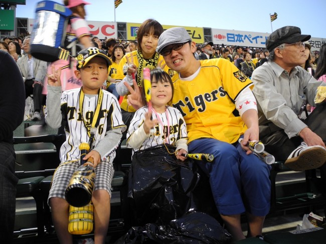 Baseball In Japan - Family Fun