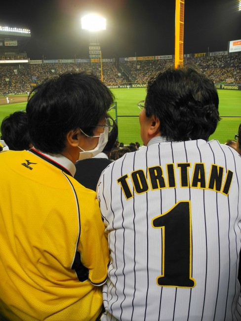 Going To A Baseball Game In Japan