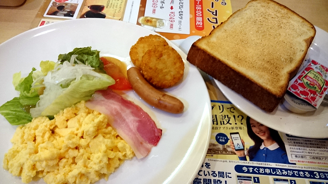 Western style breaklfast with toast, cheap hotel in Toyko