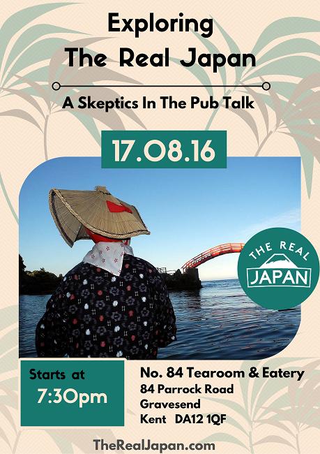 84 Tearooms TRJ Talk Poster
