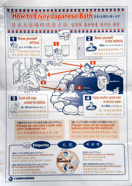 Onsen Etiquette Guide For Arima Grand Hotel. Onsen tips for those with tattoos