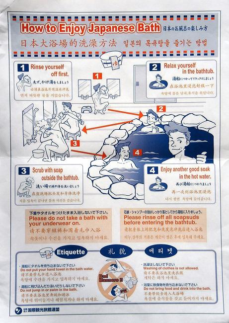 Arima Onsen Guide