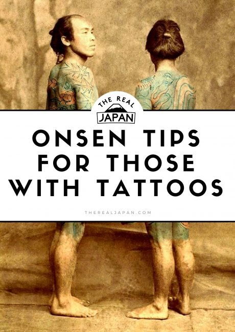 Onsen Tips For Those With Tattoos The Real Japan Rob Dyer