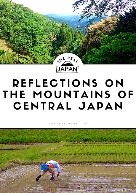 Reflections on The Mountains of Central Japan