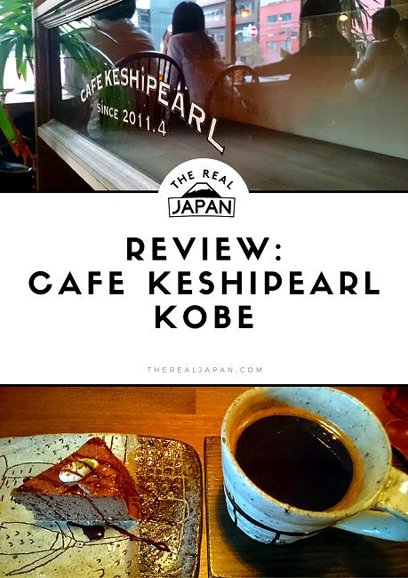 Review: Cafe Keshipearl