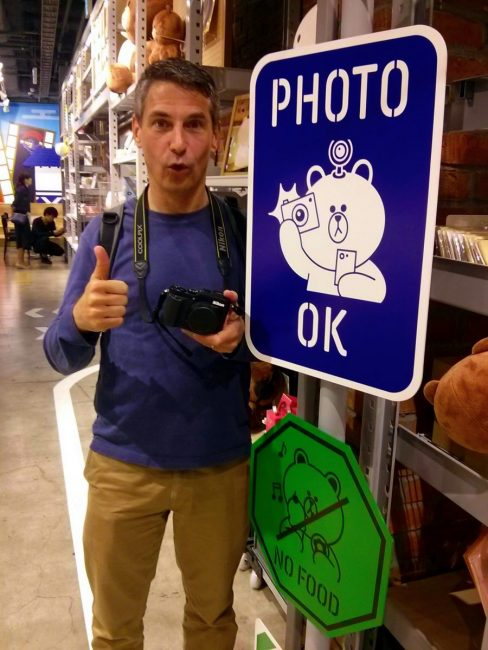 Photos OK! Line friends store The Real Japan Rob Dyer