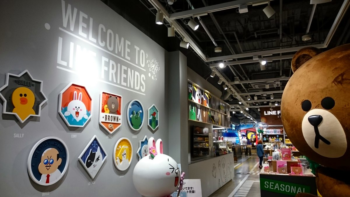 Line Friends Stores Are Awesome The Real Japan