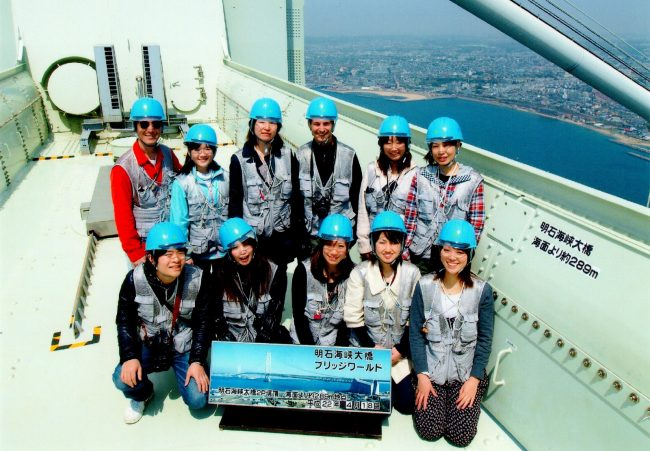On top of Akashi Kaikyo bridge - 300m up!