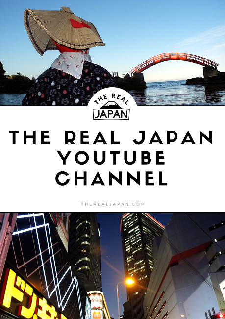 The Real Japan YouTube Channel