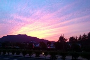 Sunset over Hagi, Yamaguchi Prefecture