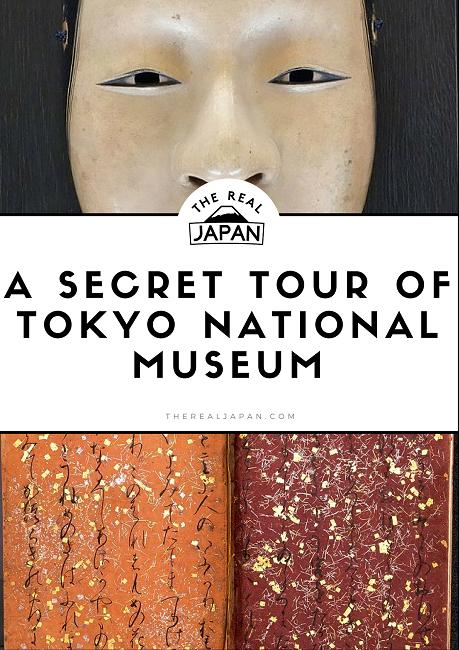 Secret Tour of Tokyo National Museum