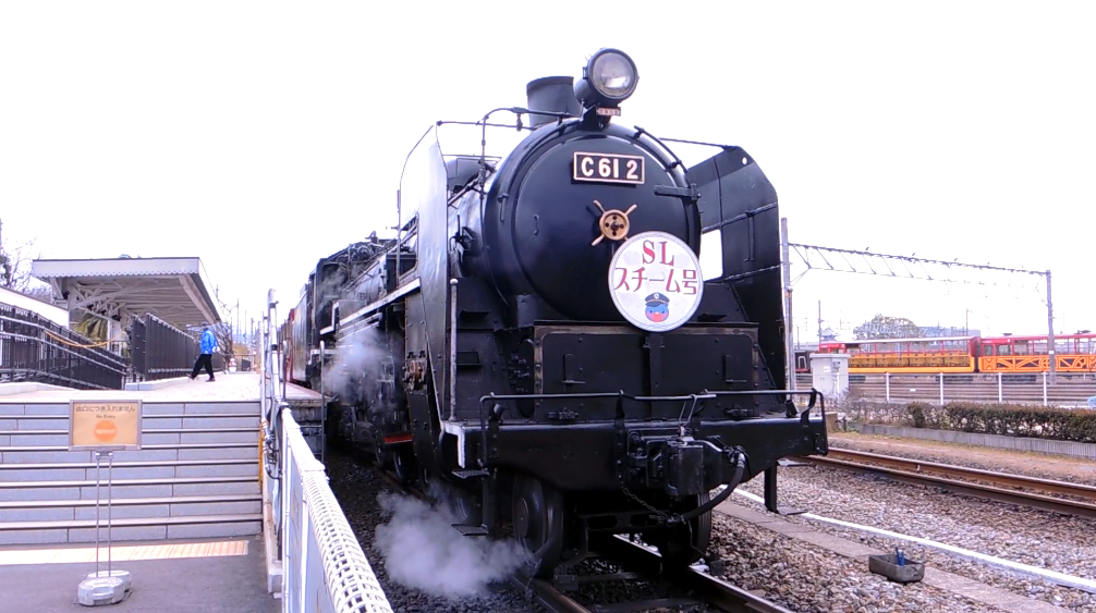 Steam Locomotive Exhibit Ride Kyoto Railway Museum