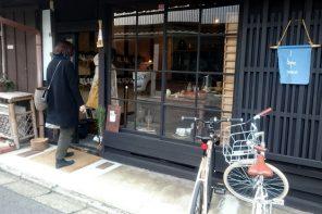 Stardust cafe, Kyoto