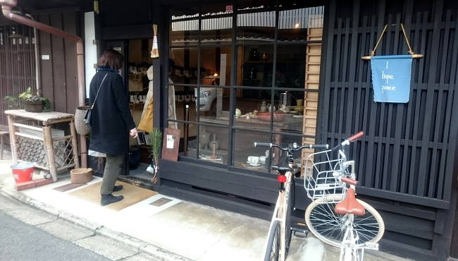 Stardust Vegan Cafe & Boutique, Kyoto