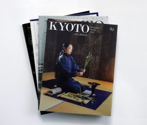 Kyoto Journal The Real Japan Rob Dyer