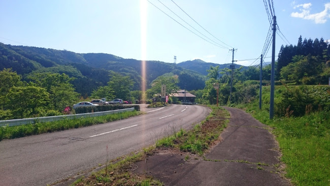 Bus ride mountains miyagi prefecture