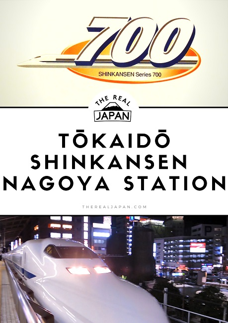 Tokaido Shinkansen Nagoya The Real Japan Rob Dyer