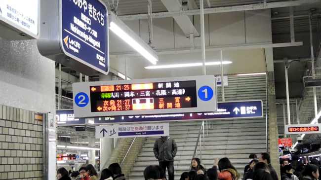 Journey From Kansai International Airport to Ashiya