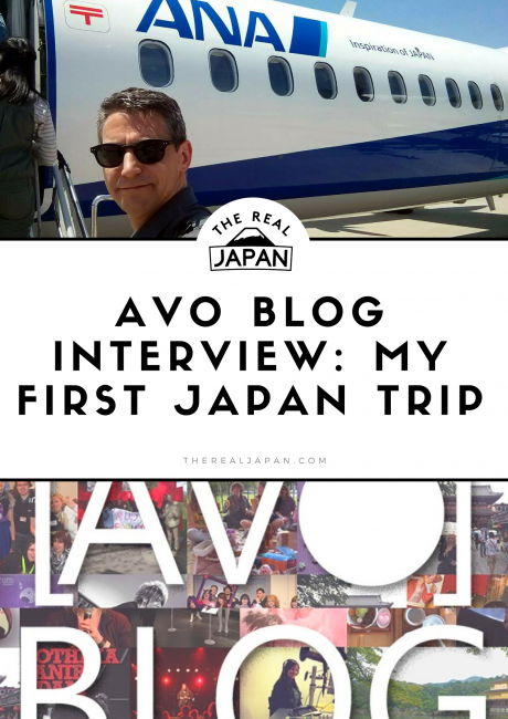 AVO Blog Interview Rob Dyer The Real Japan