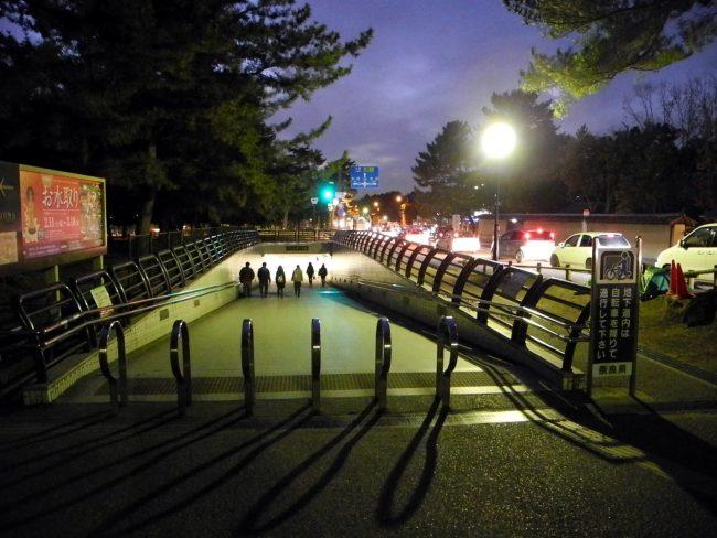 Subway Entrance at Dusk Nara Park