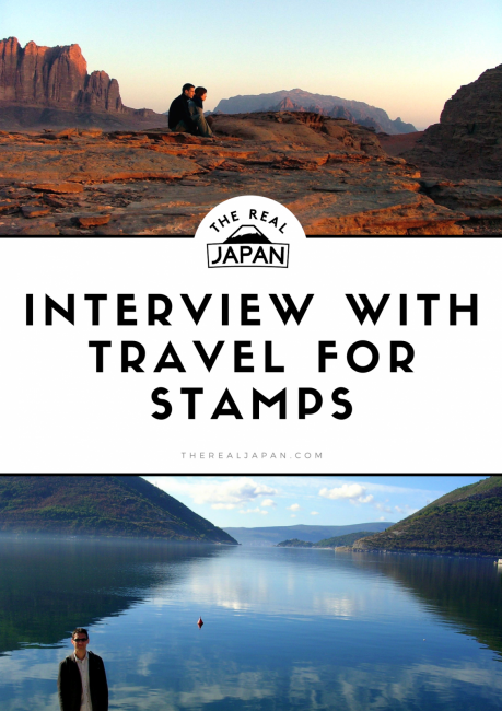 Interview With Travel For Stamps Rob Dyer The Real Japan