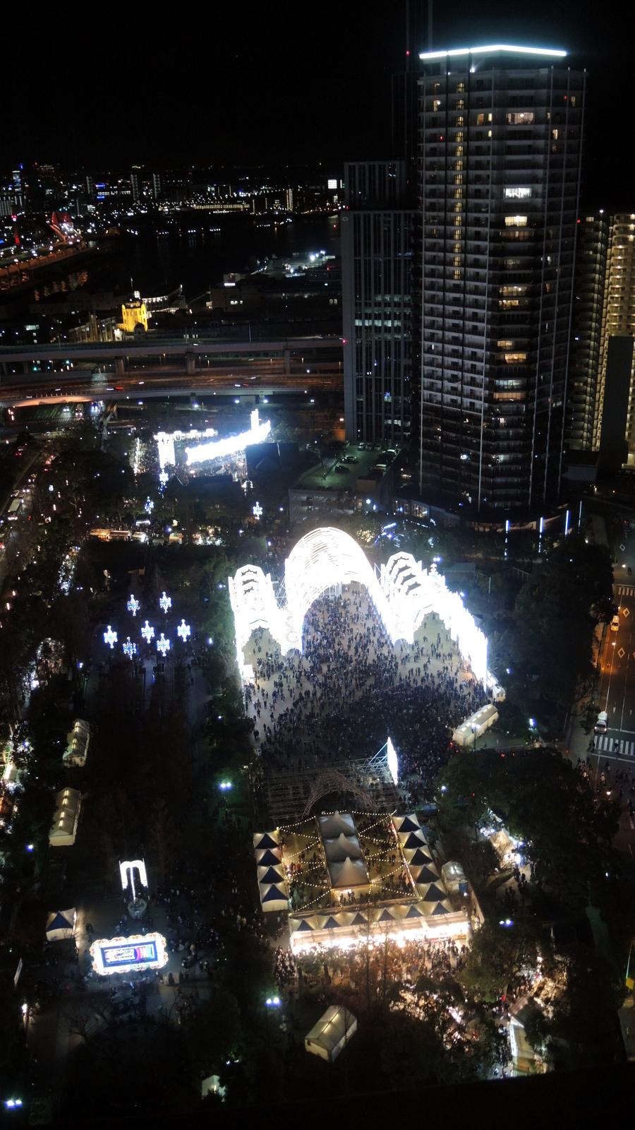 Kobe Luminarie light festival The Real Japan Rob Dyer Kobe City Hall