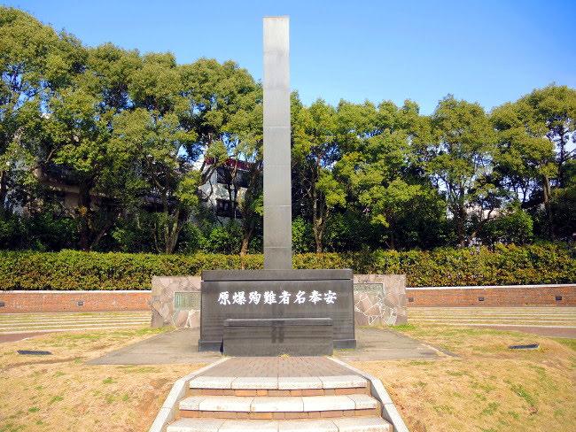 Atomic Bomb Museum, Nagasaki The Real Japan Rob Dyer