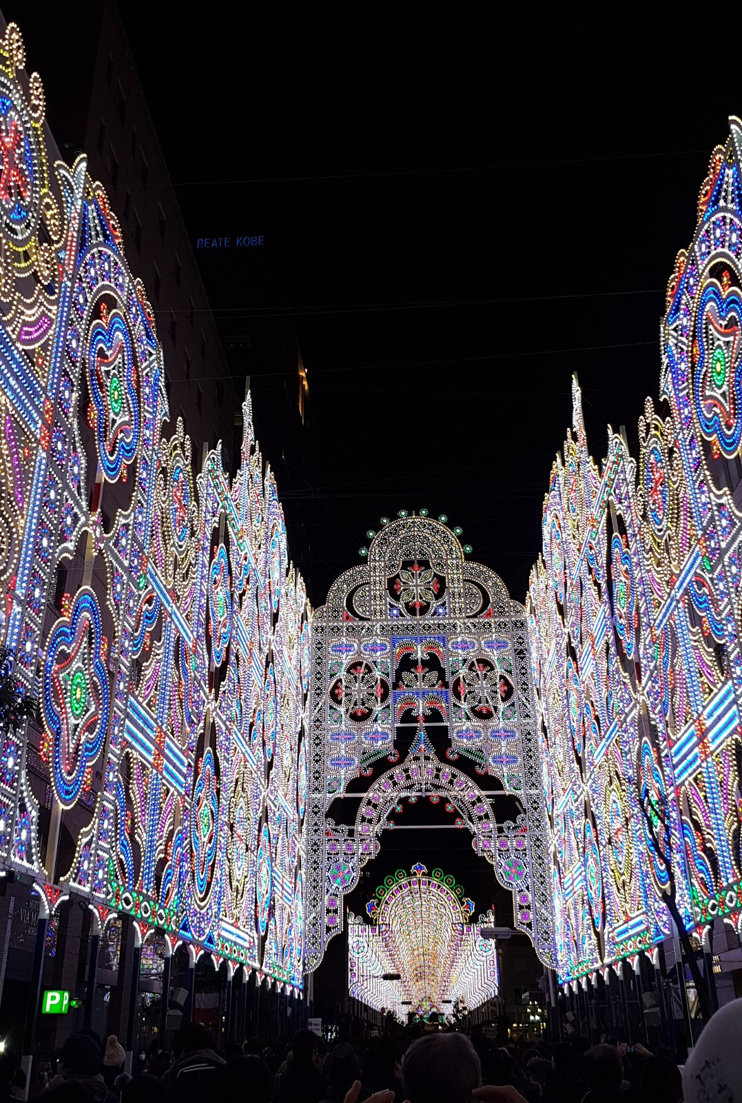 Kobe Luminarie light festival The Real Japan Rob Dyer