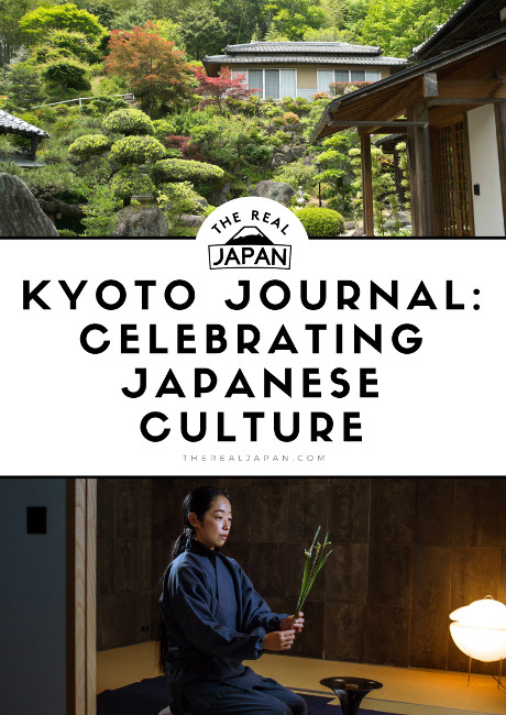 Kyoto Journal Japanese Culture The Real Japan Rob Dyer