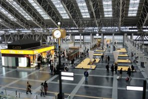 Osaka Station City plazas The Real Japan Rob Dyer