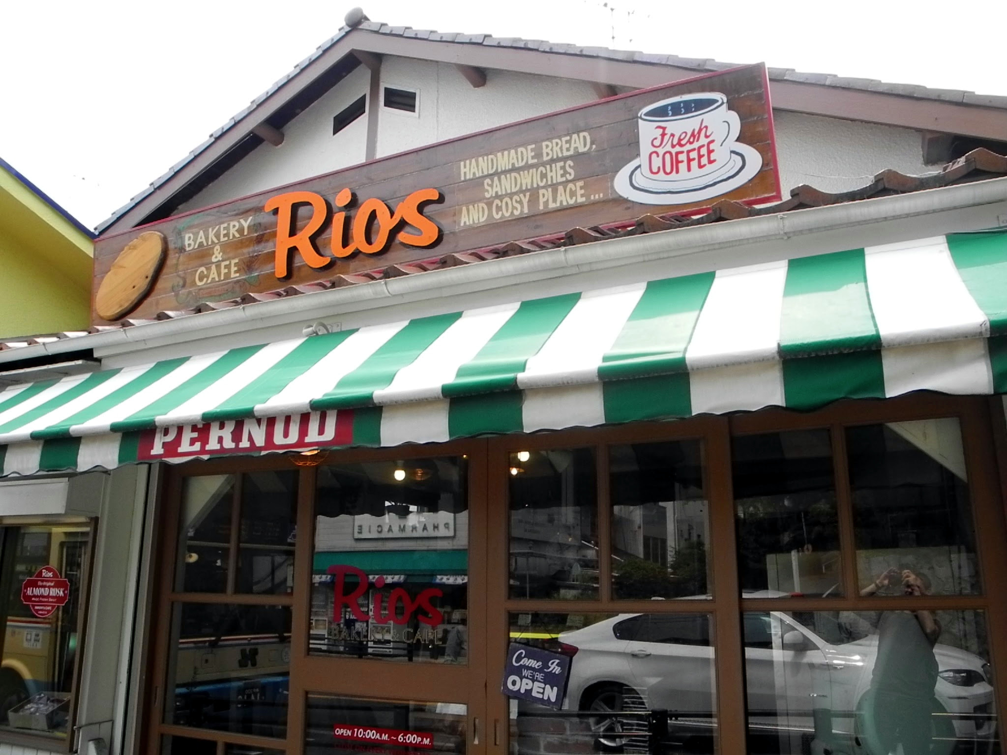 walk Rios bakery Ashiya City video Rob Dyer The Real Japan