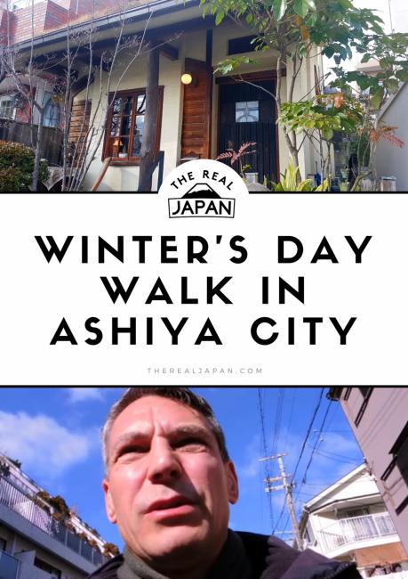 walk in Ashiya City video Rob Dyer The Real Japan