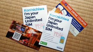 Hotels SIM card 2019 Rugby World Cup Japan Rob Dyer The Real Japan