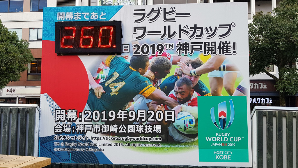 2019 Rugby World Cup Kobe Japan The Real Japan Rob Dyer