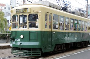 Nagasaki Electric Tramway tram The Real Japan Rob Dyer