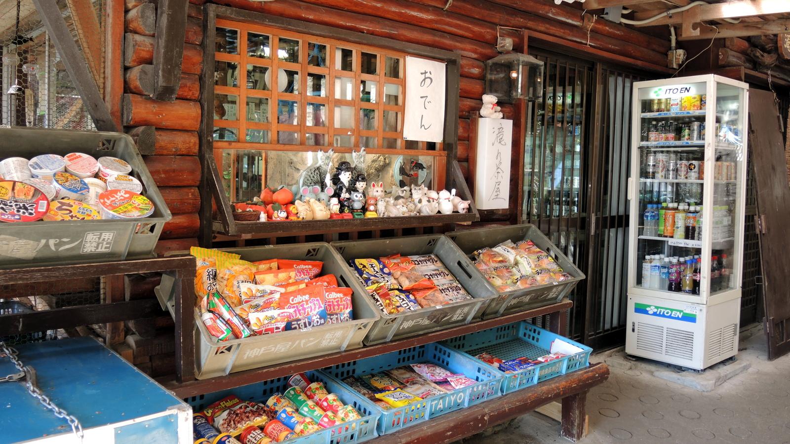 wild boar mountain Takinochaya restaurant Ashiya Rob Dyer The Real Japan