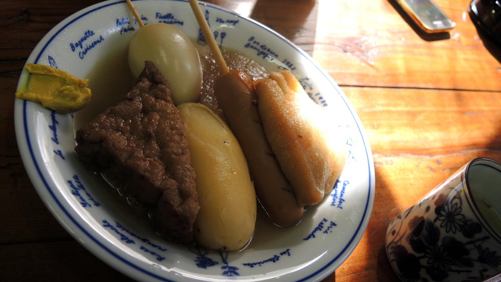 Takinochaya restaurant on wild boar mountain the real japan for Ashiya japanese cuisine