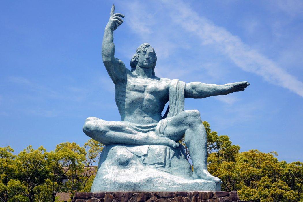 Nagasaki Electric Tramway Peace Statue Peace Park The Real Japan Rob Dyer