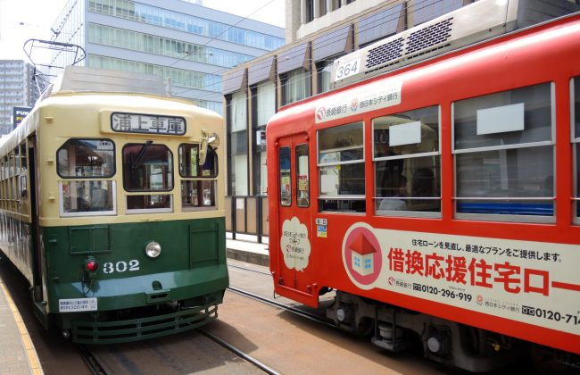 Nagasaki Electric Tramway tram The Real Japan Rob Dyer