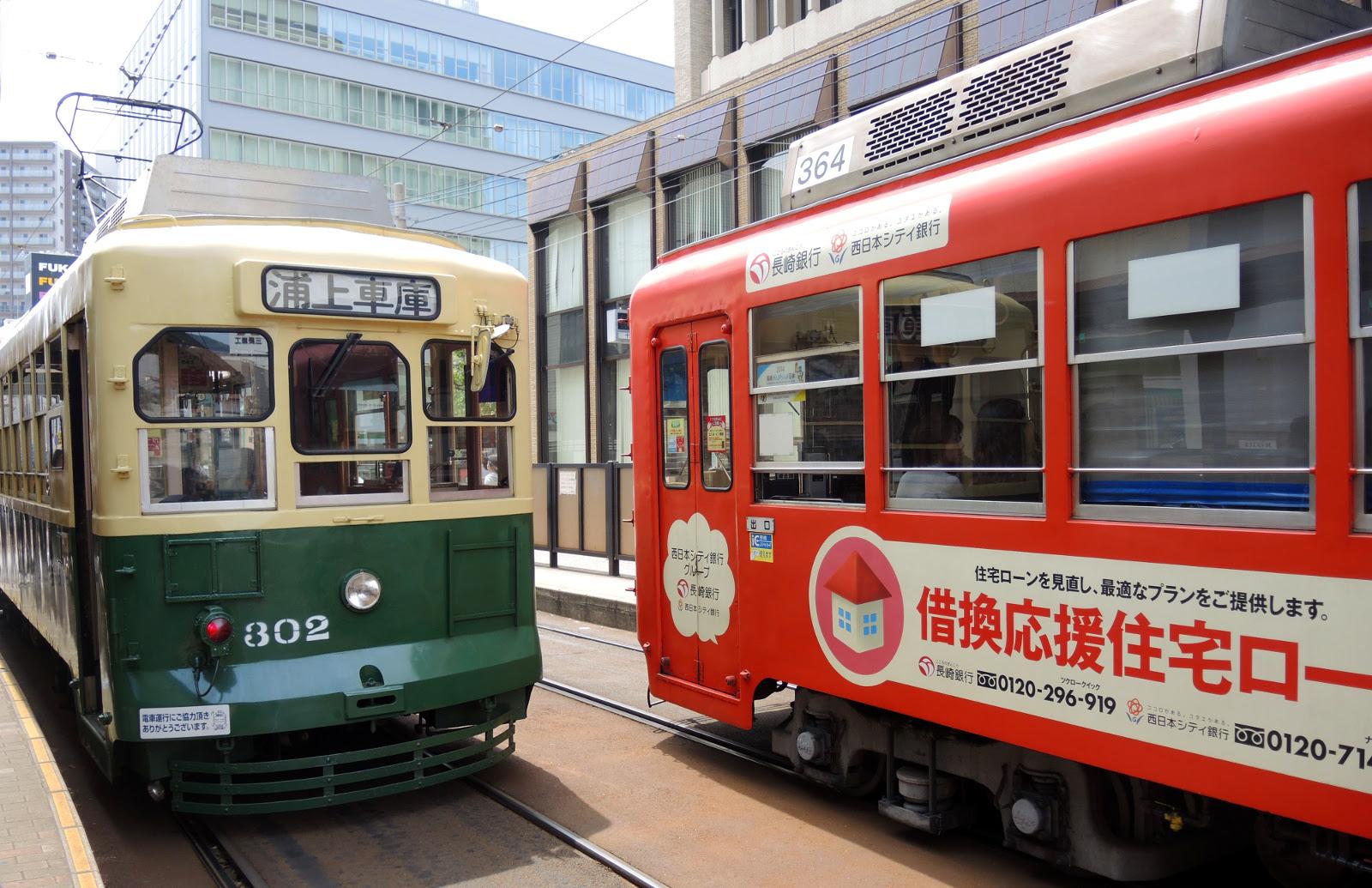 Nagasaki tram The Real Japan Rob Dyer