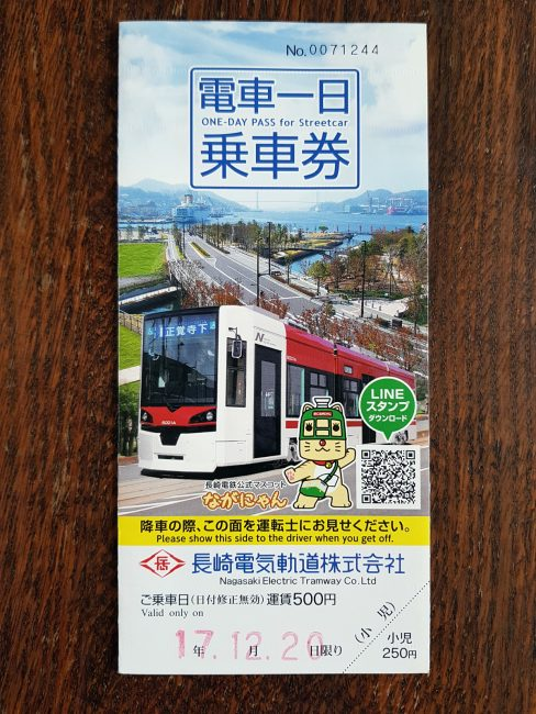Nagasaki Electric Tramway tram One Day Pass The Real Japan Rob Dyer
