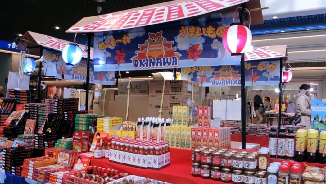 Okinawan Food & Goods Market Kobe The Real Japan Rob Dyer