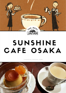 Sunshine Cafe, Osaka The Real Japan Rob Dyer