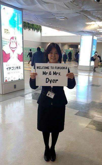 Meet & Greet at Fukuoka Airport Airserve The Real Japan Rob Dyer