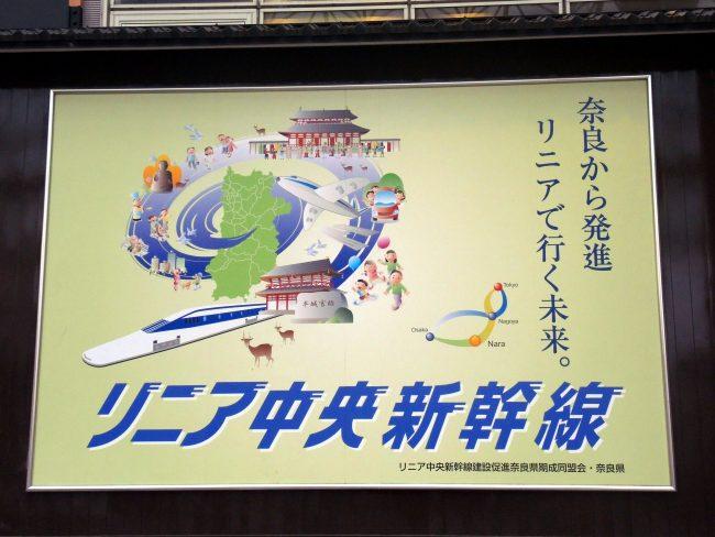 Naramachi Nara The Real Japan Rob Dyer