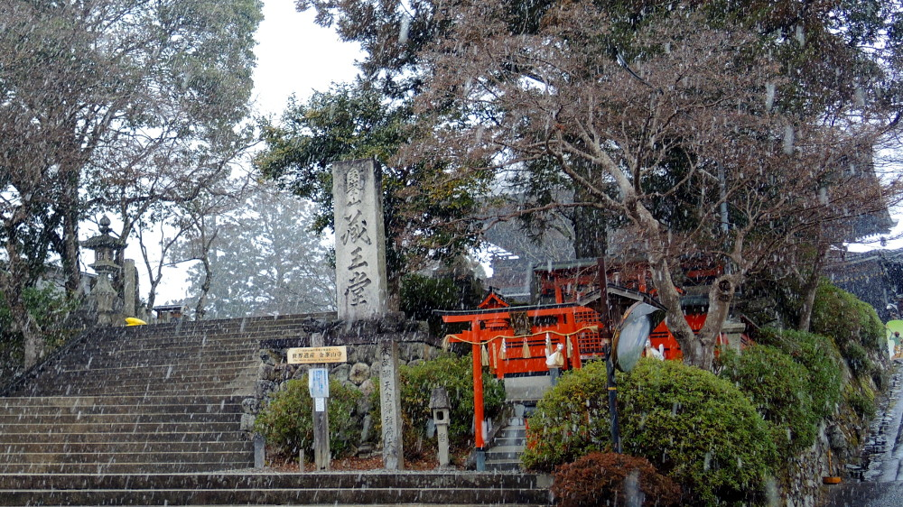 Kinpusenji Temple Kii Mountains The Real Japan Rob Dyer